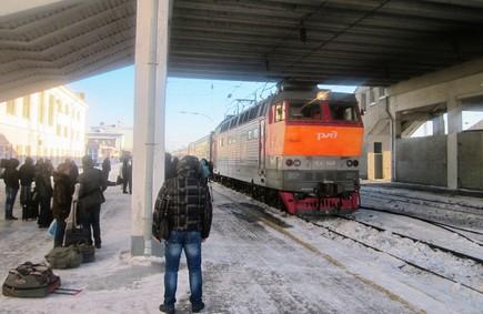 дополнительные поезда
