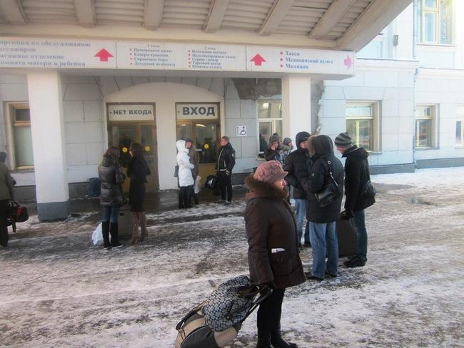 кировчане на вокзале