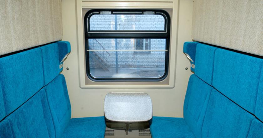вагон вятка
