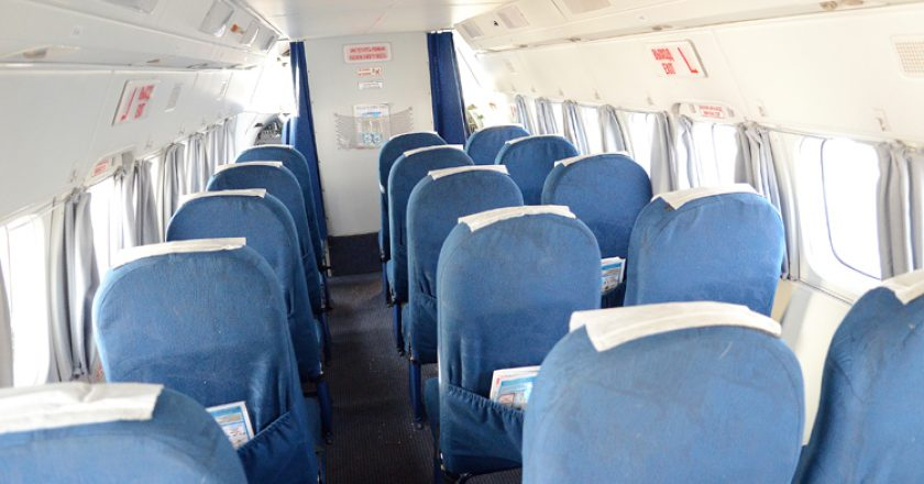 самолеты в самару