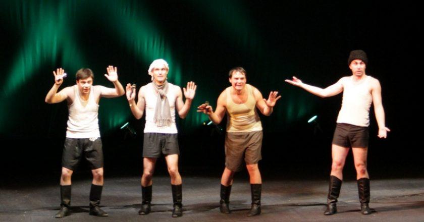 день театра в Кирове