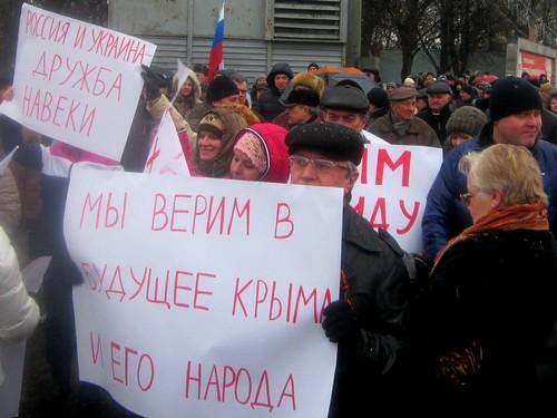 митинг Украина Киров