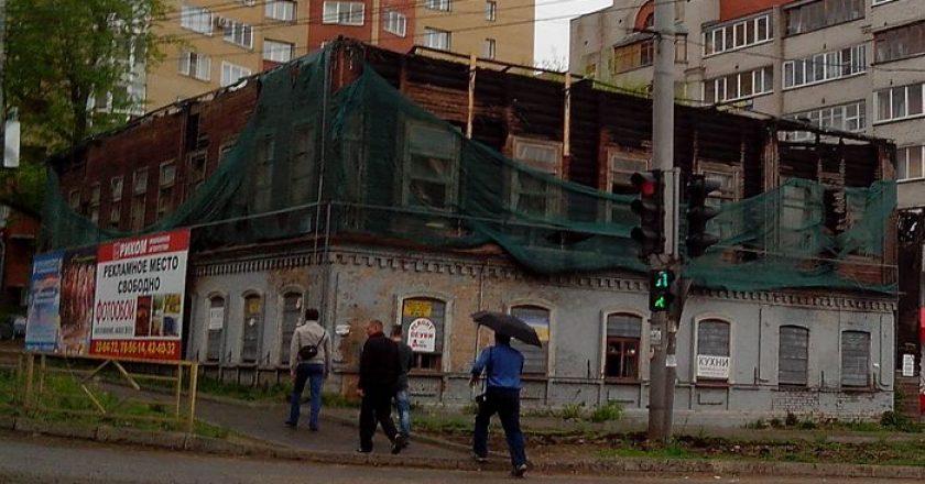 трущобы в Кирове