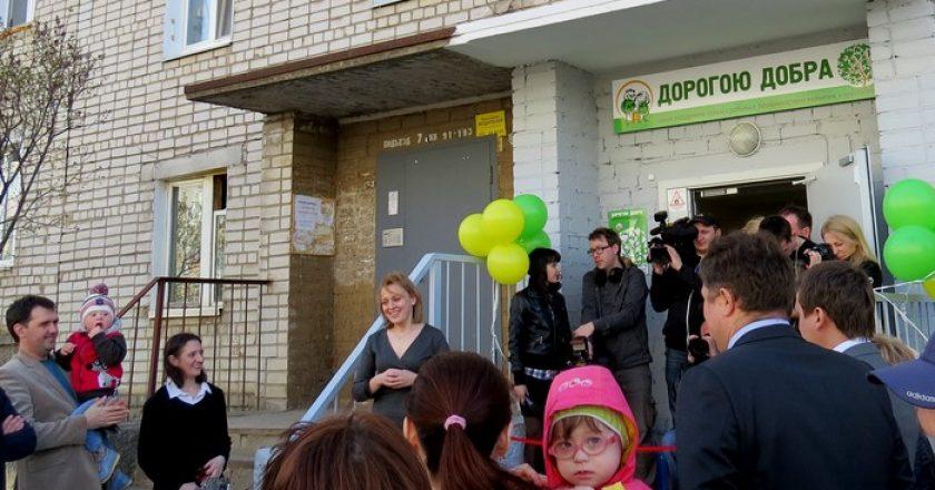 Кирове прошло долгожданное открытие Центра поддержки семей с детьми с особенностями развития.