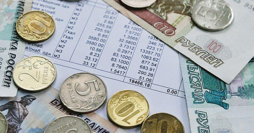 «Эл Банк», обслуживавший кировские УК, лишили лицензии