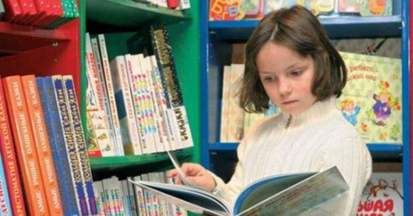 В Кирове собирают книги для детей-сирот