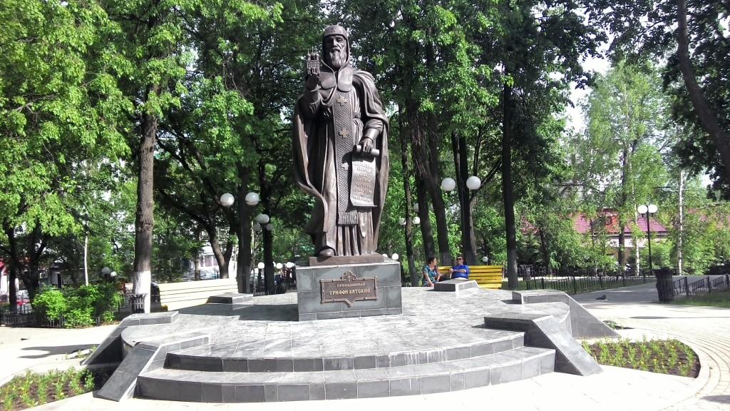 Памятник Трифону Вятскому в Кирове откроют 30 июня