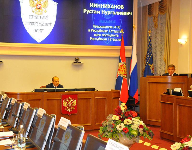 Совместное заседание Национального антитеррористического комитета и Федерального оперативного штаба