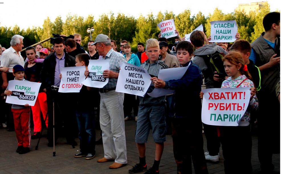 Кировчане не поверили заявлениям о судьбе парка Победы