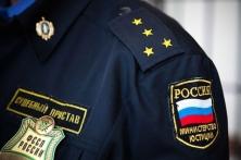 В Кировской области пристава наградят