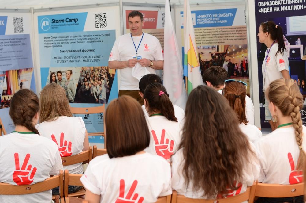 ГФИ по Кировской области посетил форум иволга