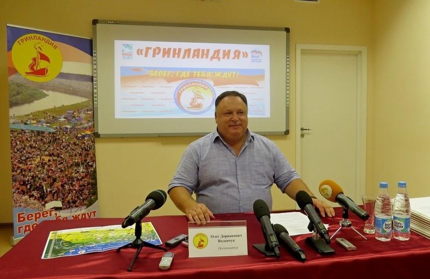 Олег Валенчук пресс-конференция Гринландии