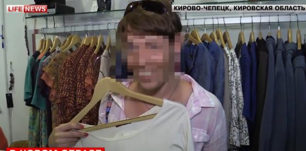 Полицейский из Кирово-Чепецка Кировской области сменил пол после отпуска в Таиланде
