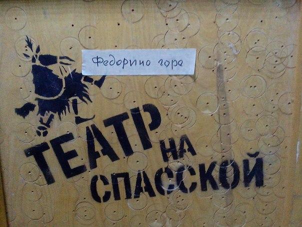В Кирове театр едет на гастроли