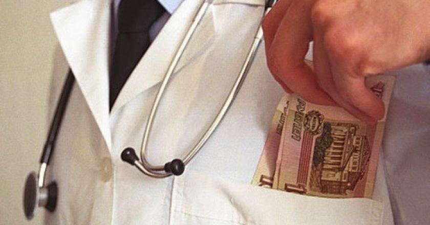 На врача Кирово-Чепецкой ЦРБ в Кировской области завели второе дело за получение взятки