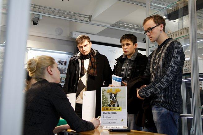 С начала года работодатели Кировской области предложили 27,3 тыс. вакансий