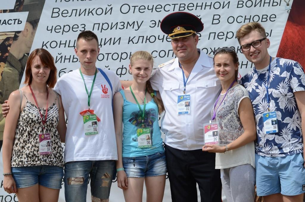 Кировская область презентовала мультимедийную выставку на форуме «iВолга»