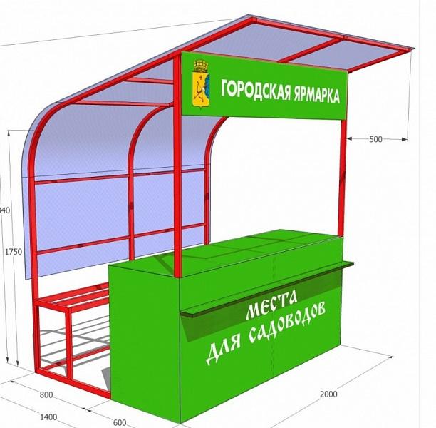 В Кирове установят павильоны для торговли садоводам