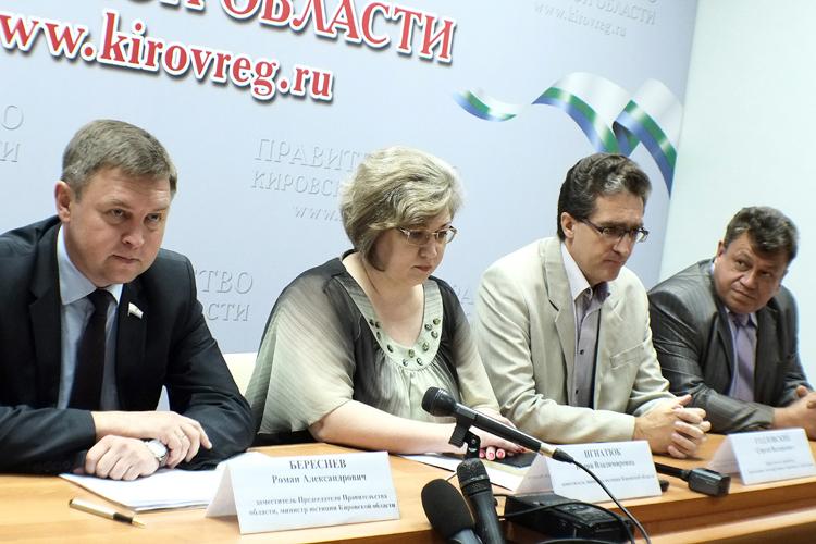 В Кировской области создали министерство юстиции