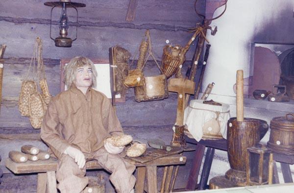Кикнурский краеведческий музей
