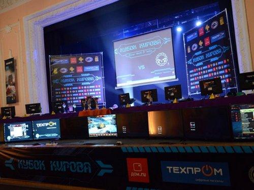 Лучшие компьютерные игроки соберутся в Кирове на киберфестиваль