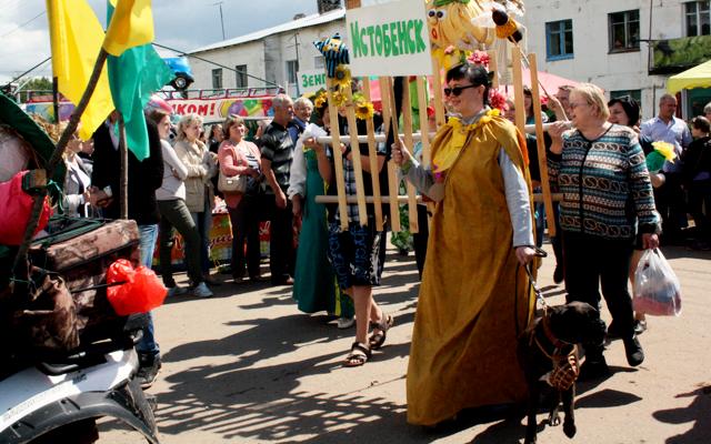 Фестиваль ьИстобенский огурец в Кировской области посетили около 7 тысяч человек