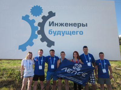 Работники заводов в Кировской области успешно выступили на международных соревнованиях