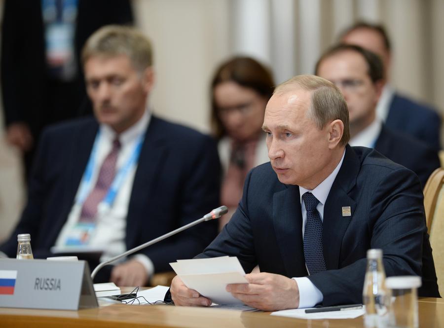 Встреча глав государств и правительств БРИКС в Уфе