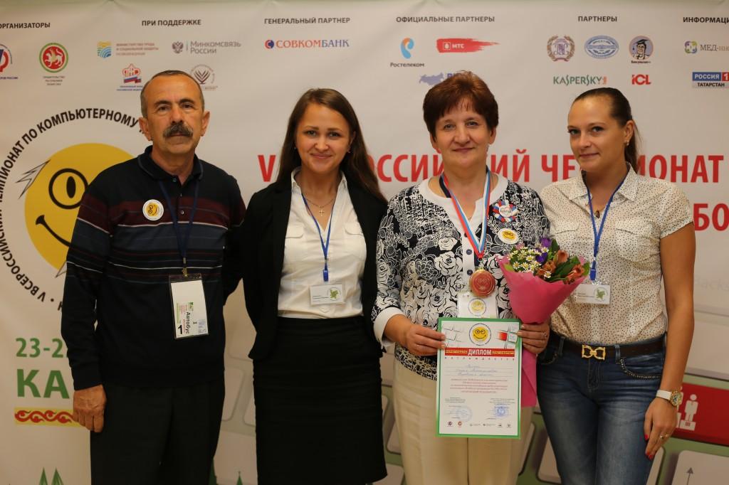 Пенсионерка из Кировской области заняла первое место на всероссийском чемпионате по компьютерному многоборью