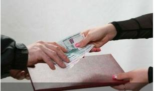 Руководителя учебного центра «Север» в Кирове вновь обвинили в незаконном получении денег