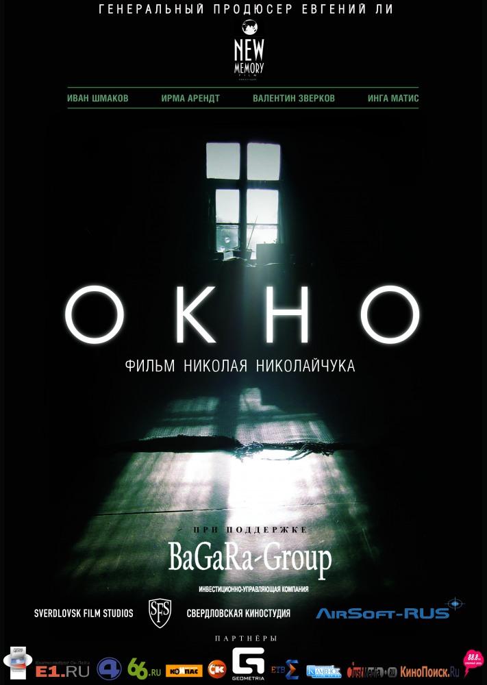 В «Октябре» в Кирове покажут фильм кировского режиссера