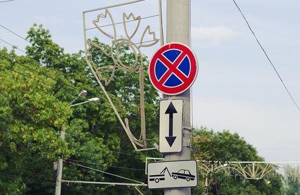 В Кирове установят 91 табличку «Работает эвакуатор»