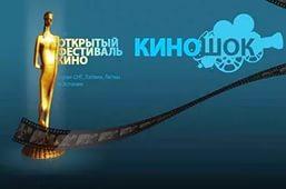 Фильм «Окно» кировского режиссера вошел в конкурсную программу международного кинофестиваля