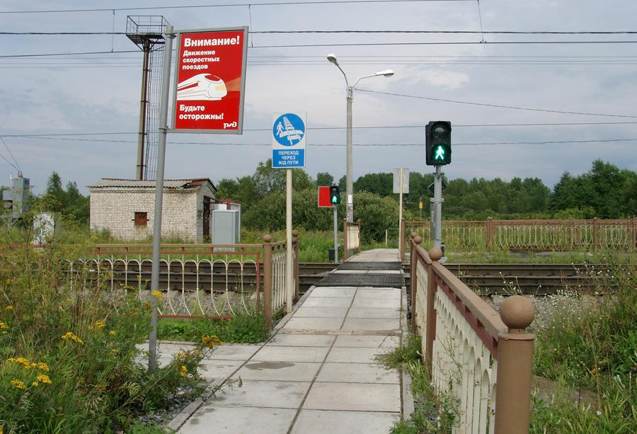 В Нововятске в Кирове построят безопасный переход через железнодорожные пути