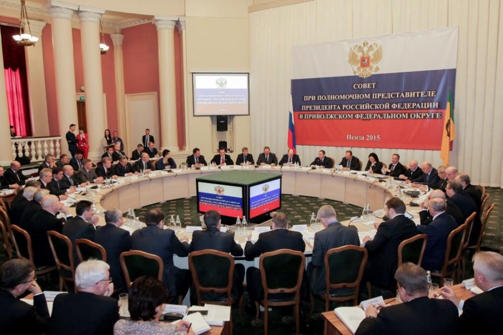 В сентябре в Кирове пройдет Совет округа