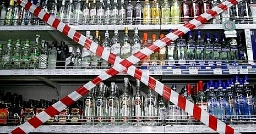В Кировском садоводстве незаконно торговали алкоголем