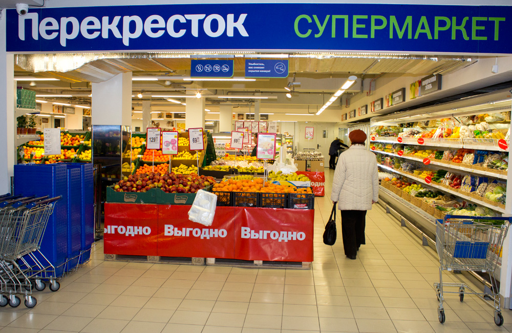 Х5 Retail Group откроет в Кирове супермаркет «Перекрёсток»