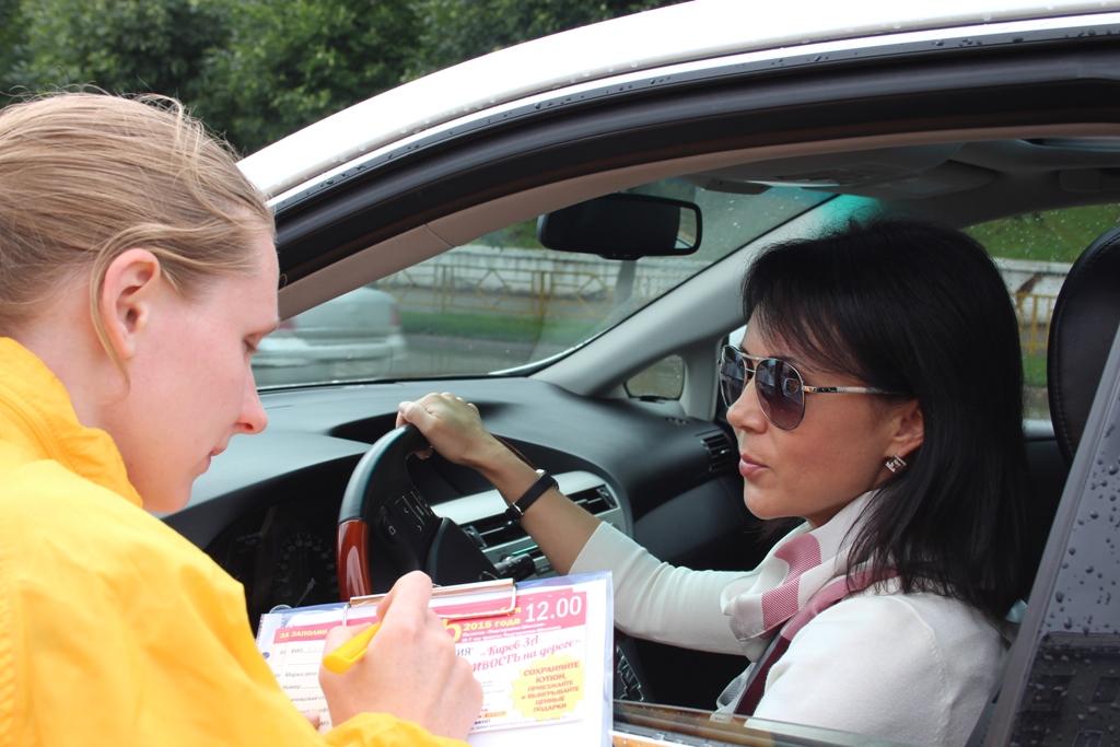 Водители города Кирова получат подарки за вежливое вождение