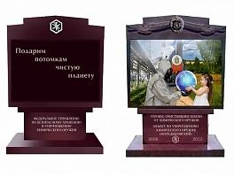 В Кирове установят памятную стелу ликвидаторам химического оружия