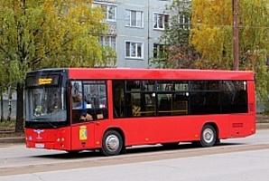Специально для учеников школы № 24 внесены изменения в график движения автобуса № 39