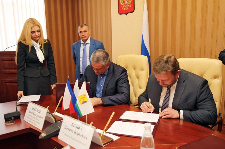 Кировская область и Крым подписали соглашение о сотрудничестве