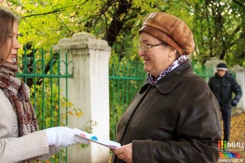 Студенты города поздравят пожилых людей с Днём мудрого человека