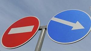 В некоторых частях города будет ограничено движение