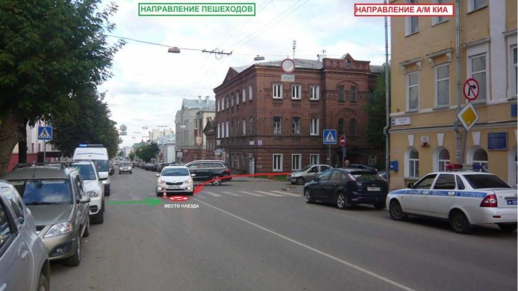 В Кирове пенсионерка с 6-летним внуком попали под машину