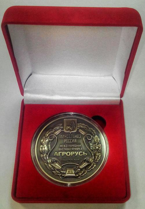 Кировский фермер награждён серебряной медалью выставки «Агрорусь - 2015»