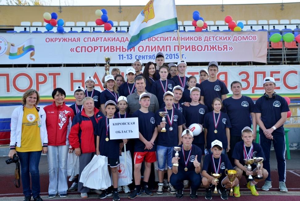 Команда Кировской области стала бронзовым призёром спартакиады ПФО «Спортивный Олимп Приволжья»
