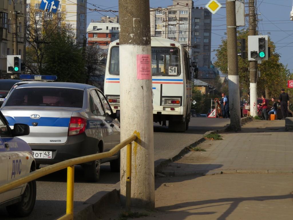 В Кирове ищут бомбу