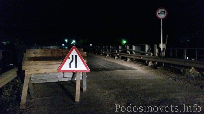 В Подосиновце из-за угрозы обрушения перекрыли мост