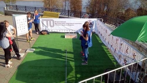 В Александровском саду завершился первый фестиваль ГТО