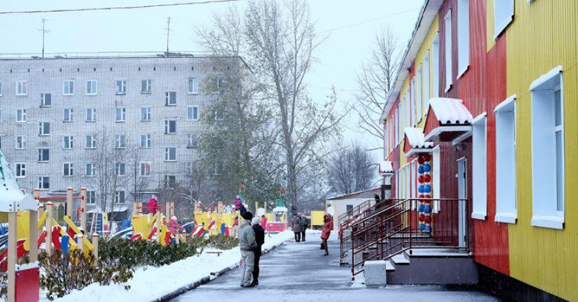Детский сад в Омутнинске работает без лицензии